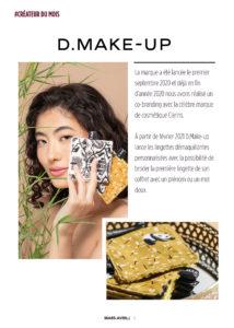 New sight magazine